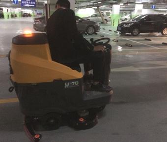 铭创M70万博万博体育官网式万博manbetx登录手机版服务大型商场地下车库