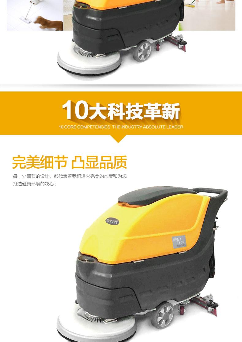 洗地机,手推式洗地机,郑州洗地机