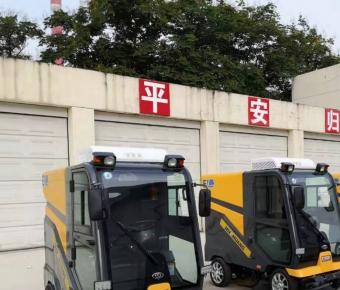 铭创C200万博体育app最新版本全封闭式道路清扫车服务于工厂