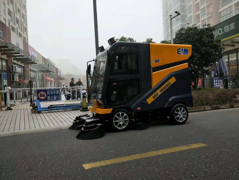 铭创C200万博体育app最新版本万博万博体育官网式道路清扫车服务于小区