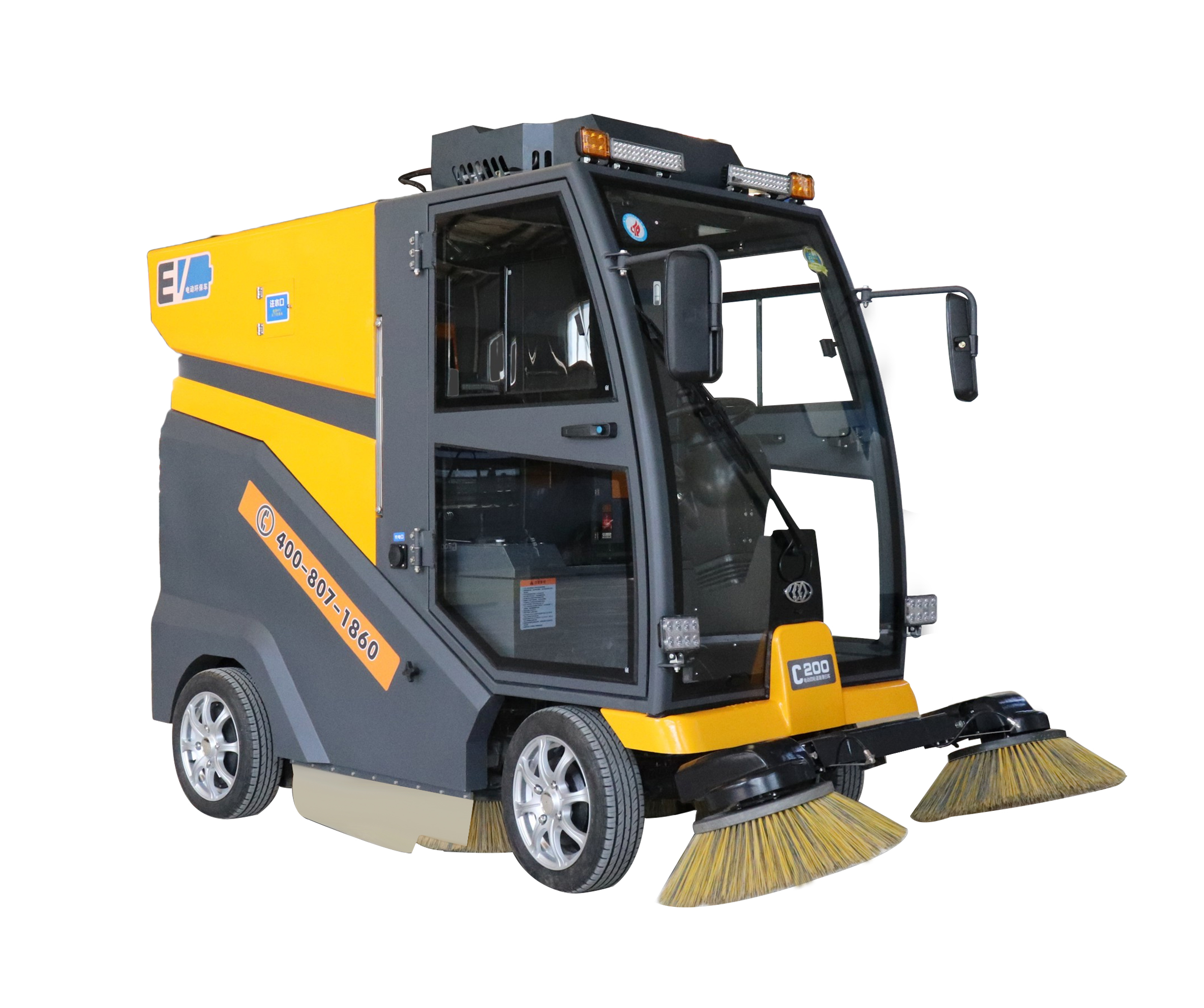 C200 AUTOMATIC FULL-CLOSED ROAD SWEEPER VEHICLE