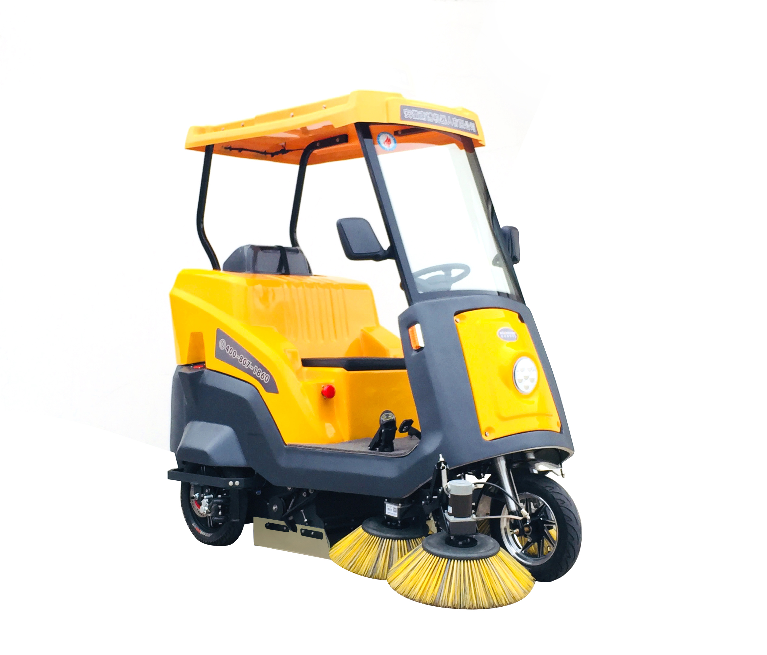 C170 AUTOMATIC RIDE-ON ROAD SWEEPER VEHICLE