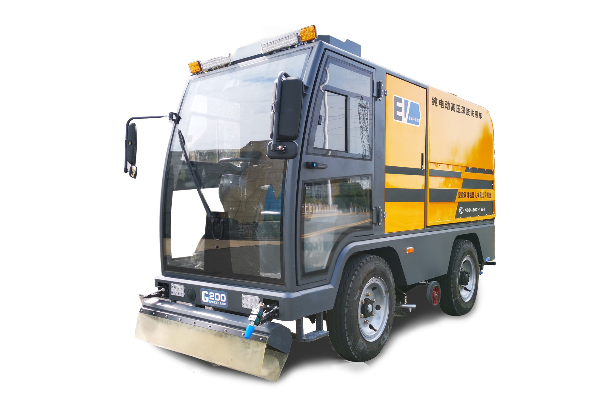 G200 AUTOMATIC HIGH PRESSURE WASHING VEHICLE